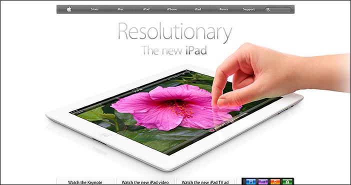 1-3-apple2012-border.jpg